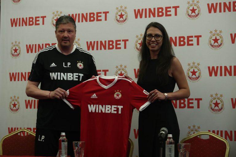 От WINBET: Договорът с ЦСКА е рекламен, нямаме желание да влизаме в спортни клубове